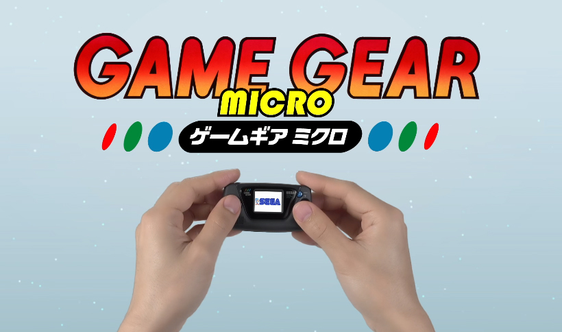 Game Gear Micro © SEGA