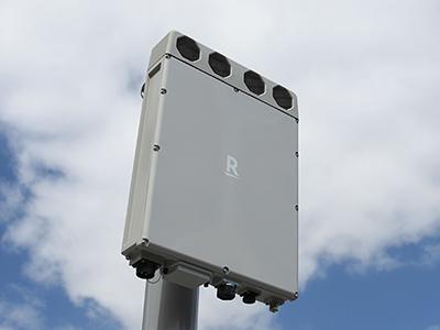antenne 5G NEC Rakuten