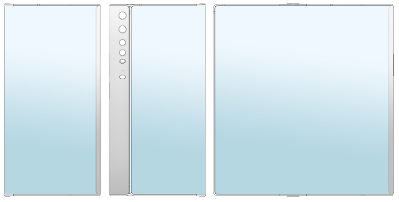 Xiaomi brevet smartphone pliable