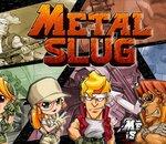 Un premier trailer pour le nouveau Metal Slug Code: J (bientôt sur iOS et Android)