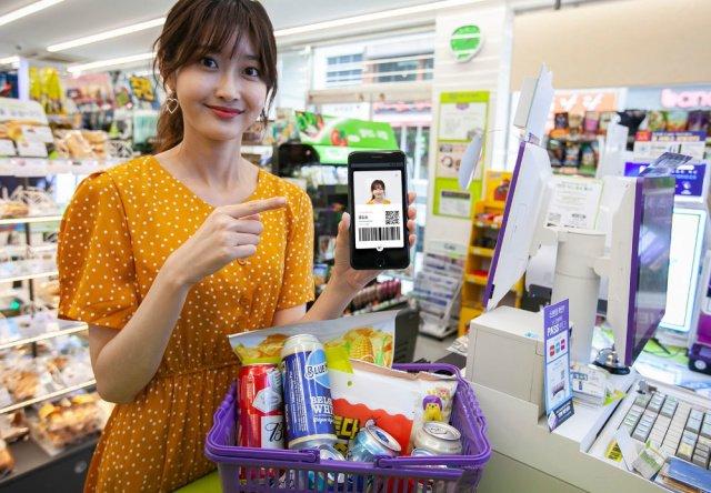 Permis digital corée ©SK Telecom