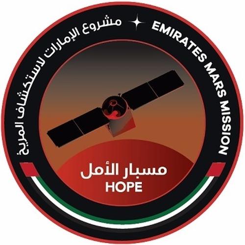 Ecusson Hope UAE Mars © UAE Space Agency