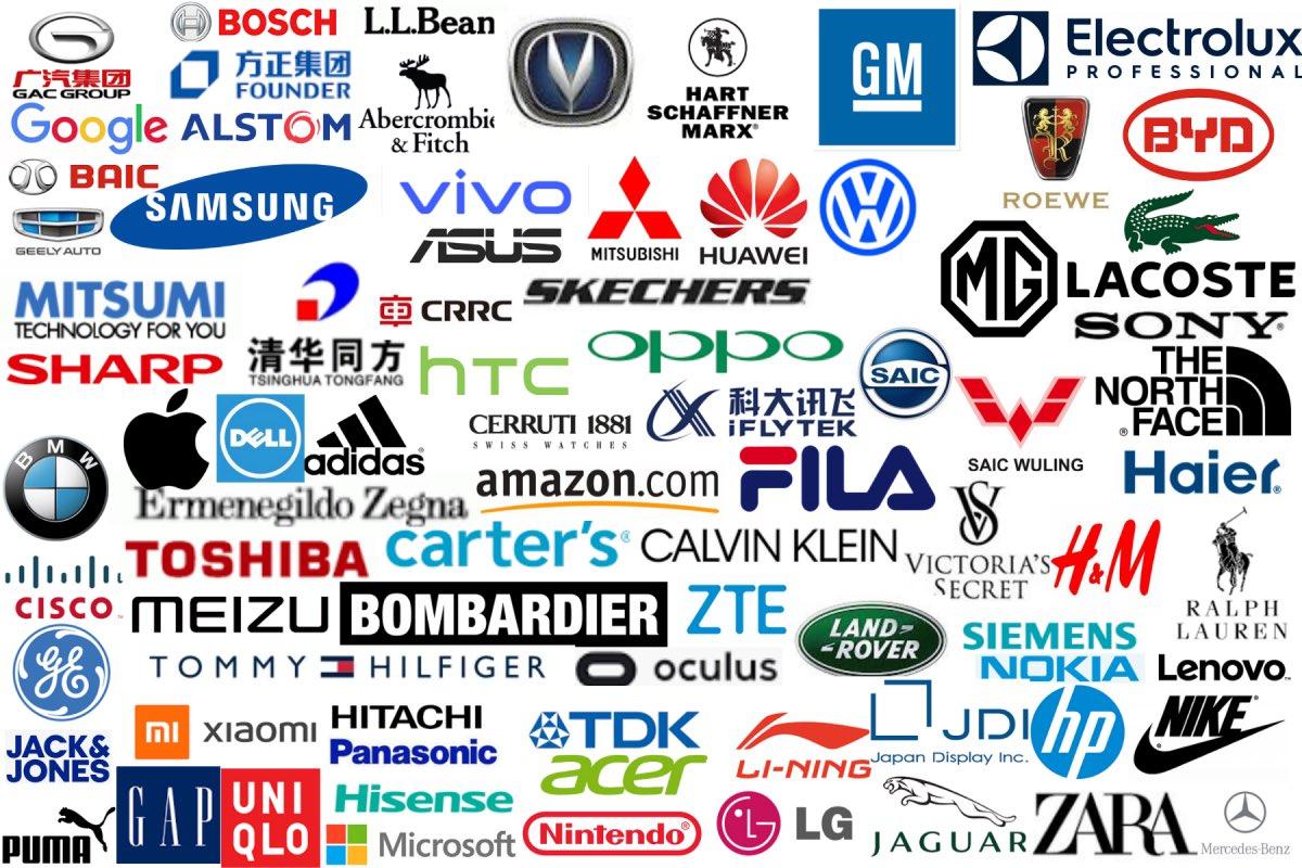 83 entreprises travail forcé ouïghours