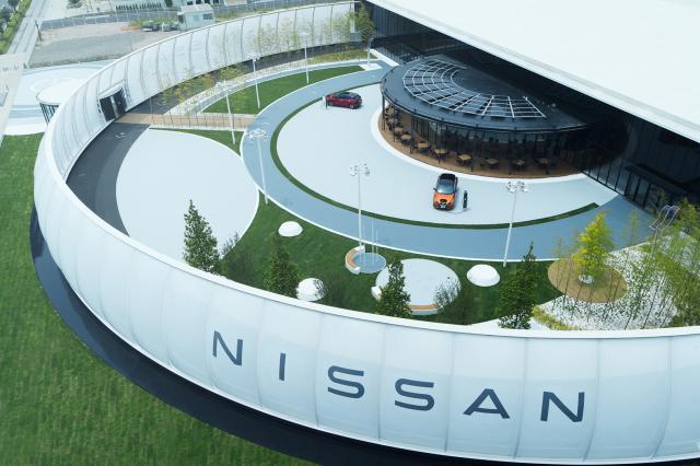 Nissan © Nissan