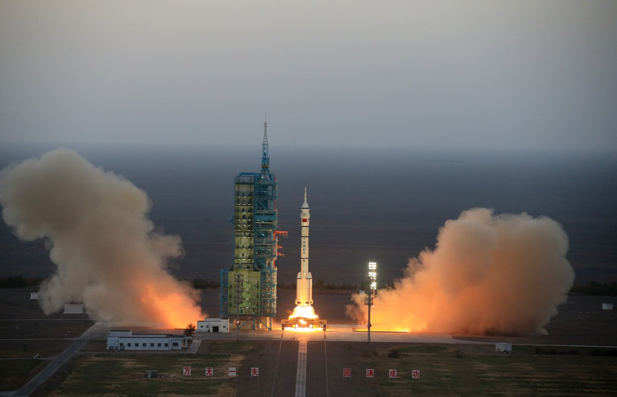 Shenzhou 11 décollage Jiuquan CZ-2F © CNSA