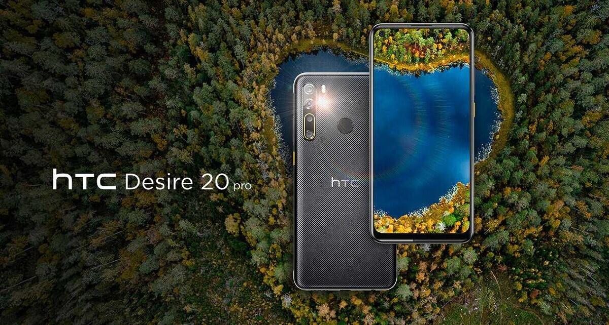 HTC Desire 20 Pro © ©HTC