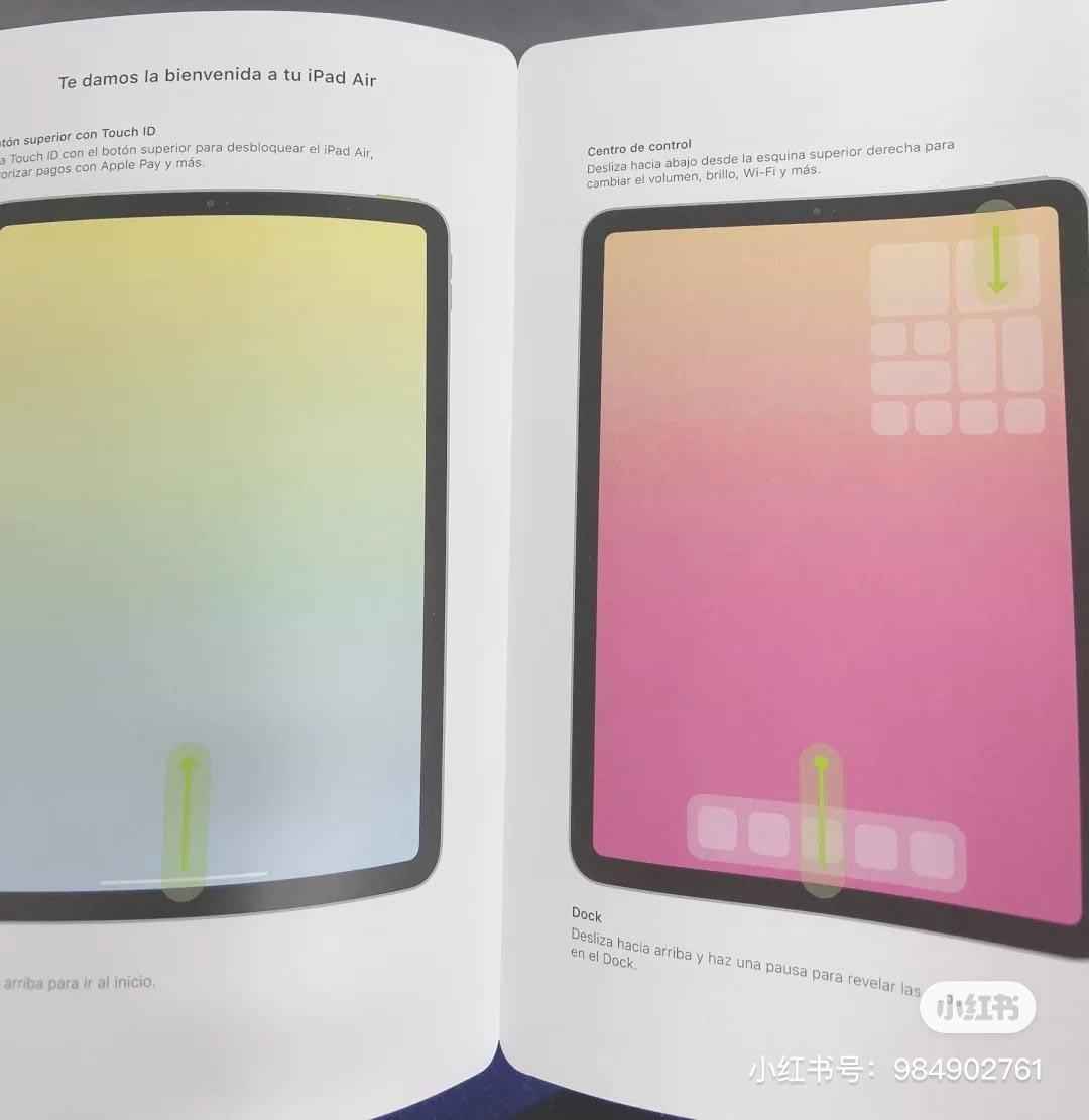 iPad Air 4 © DuanRui