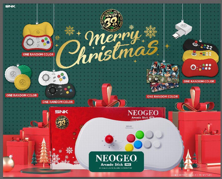 Neo Geo Christmas