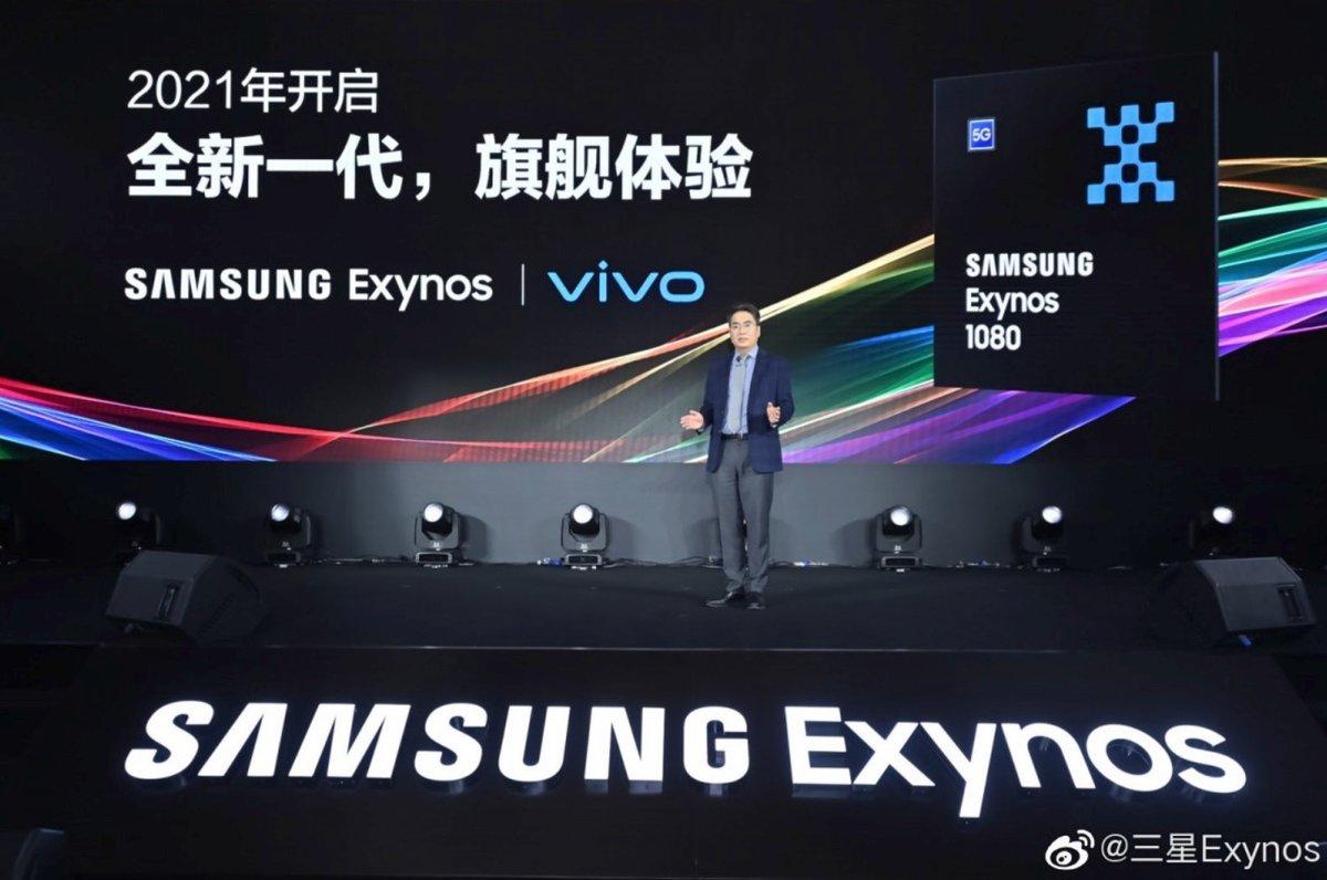 Exynos 1080 © © Samsung / GSMArena