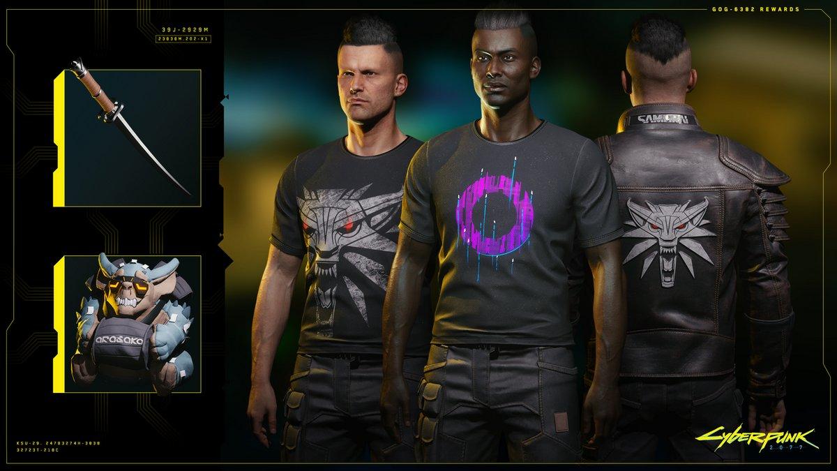 Cyberpunk 2077 Goodies © CD Projekt RED