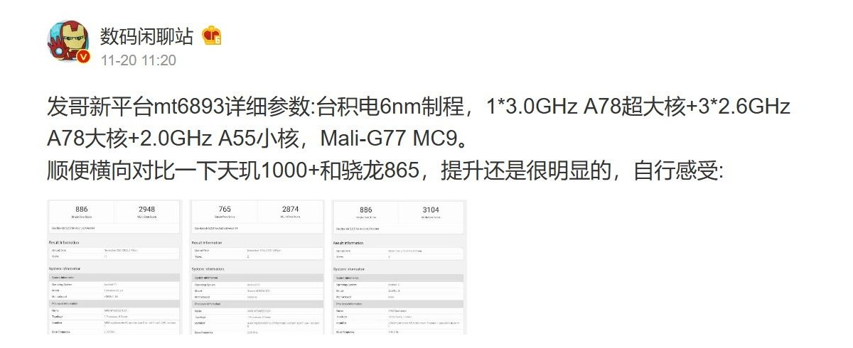 MediaTek MT 6893 benchmarks © ©Weibo