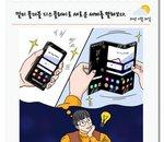 Dans les idées folles de Samsung, il y a un smartphone qui se plie en 3 et un écran de tablette déroulant
