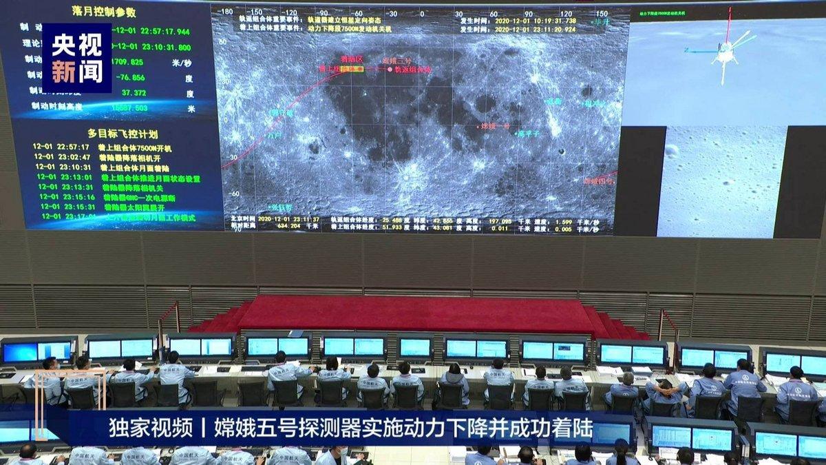 Chang'E 5 sur la Lune centre contrôle © CNSA