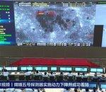 L'atterrisseur de la mission Chang'E 5 vient de se poser sur la Lune
