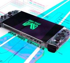 Aya Neo : la console portable avec un cœur de PC démarre sa campagne de crowdfunding