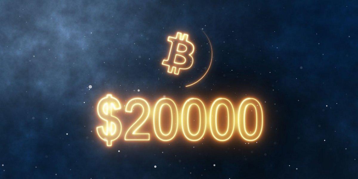 Bitcoin 20 000