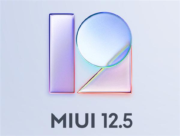 MIUI 12.5 © Xiaomi