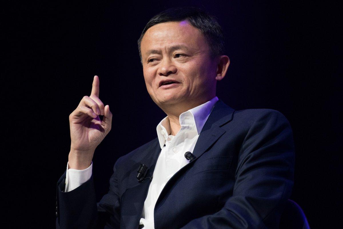 Jack Ma © Frederic Legrand - COMEO / Shutterstock.com