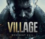 L'édition collector Complete Set de Resident Evil 8 Village est affichée... à plus de 1 500 euros !