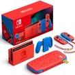 La Nintendo Switch édition limitée Mario (+ housse) est soldée avec un code chez Cdiscount