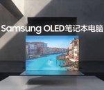 Samsung tease de l'OLED avec webcam sous l'écran pour des PC portables sans bordures
