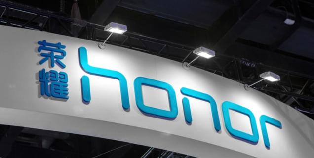 Honor pourrait également sortir son smartphone pliable... mais pas avant la fin d'année