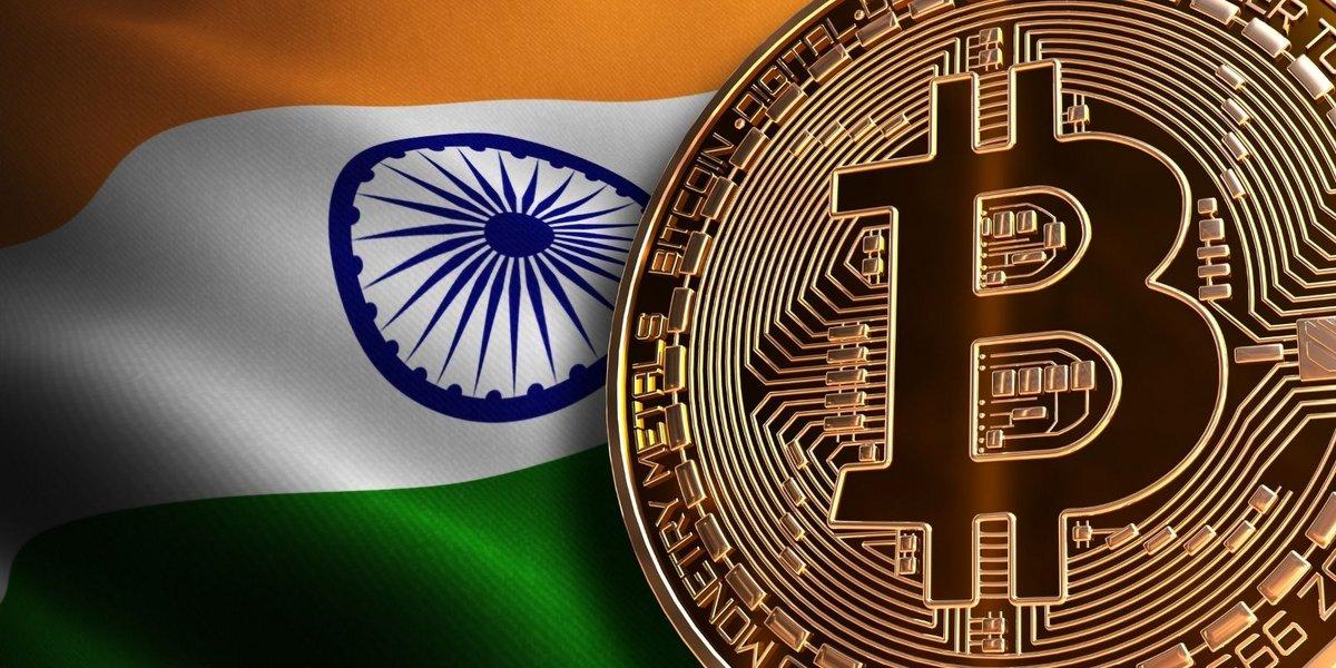 Inde Bitcoin