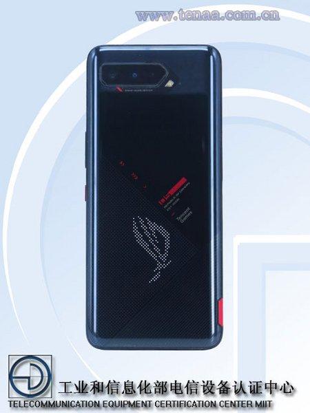 L'ASUS ROG Phone 5 aura 18 Go de RAM, un record - Clubic