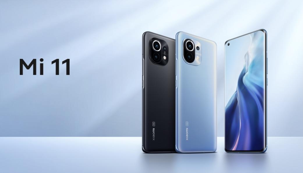 Xiaomi Mi 11 © ©Xiaomi