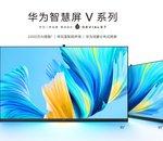 Vision V : les téléviseurs de Huawei seront sonorisés par Devialet
