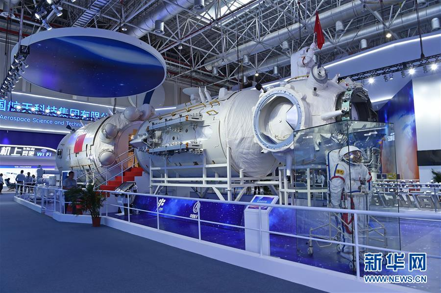 CSS Chine Station Spatiale Tianhe © news.cn