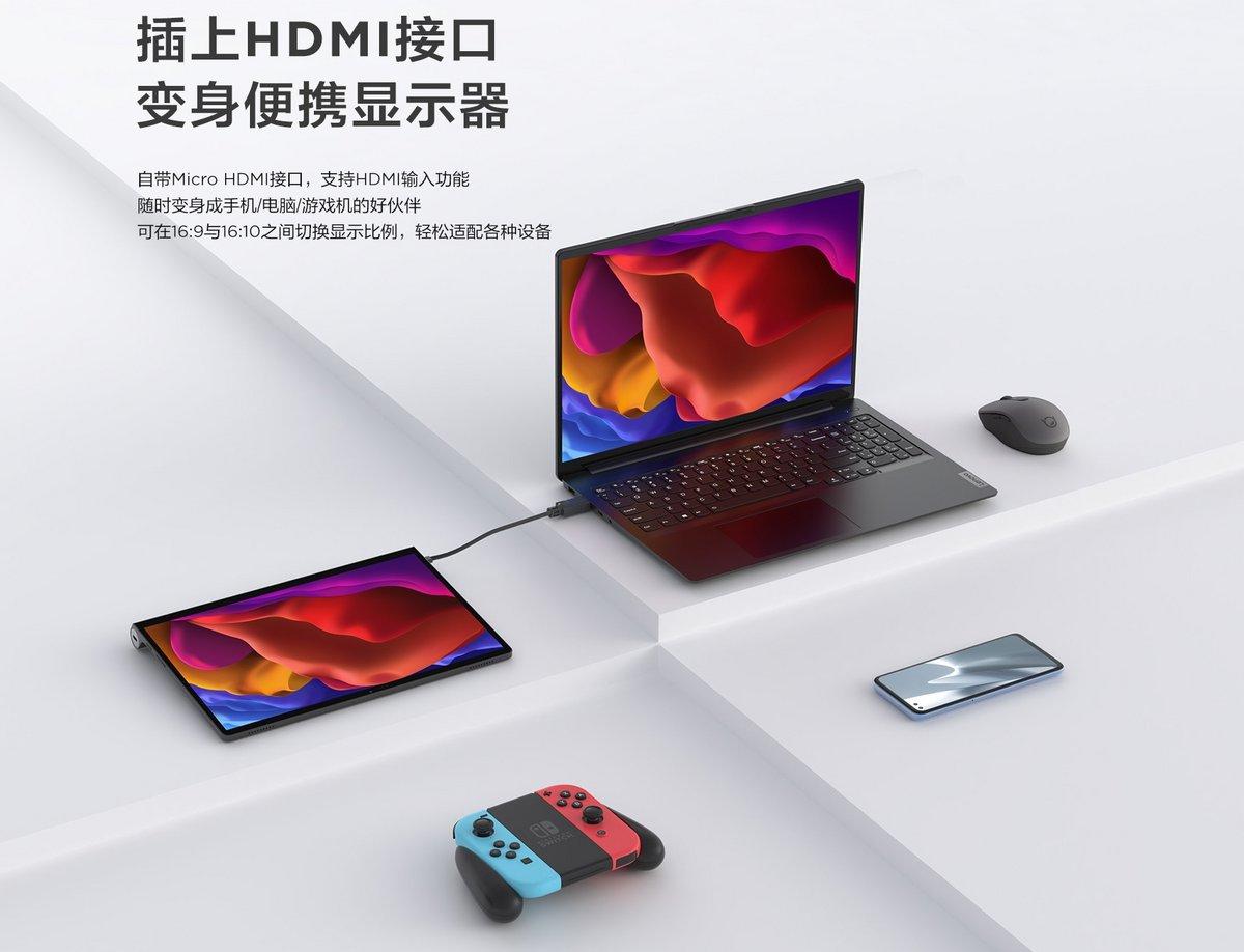 Lenovo YOGA Pad Pro