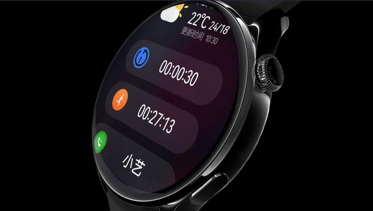 Huawei Watch 3 © Huawei