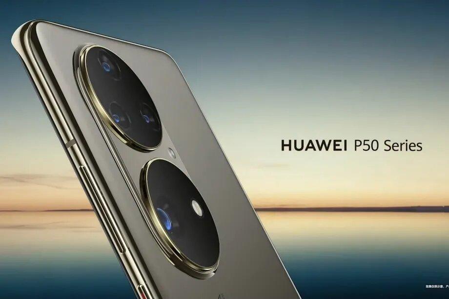 P50 © Huawei