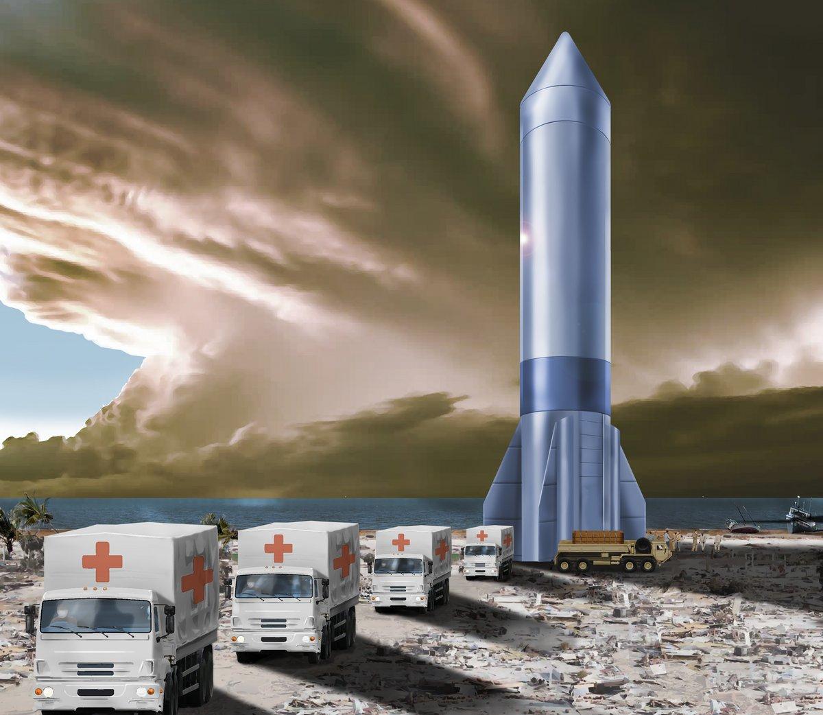 Rocket Cargo © Pentagone US Air Force