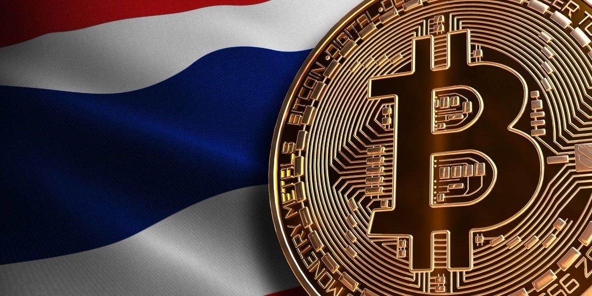 Thaïlande Bitcoin