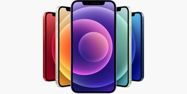 Bon plan Apple : l'iPhone 12 à prix choc juste avant Amazon Prime Day