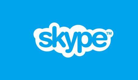 skype banner gb