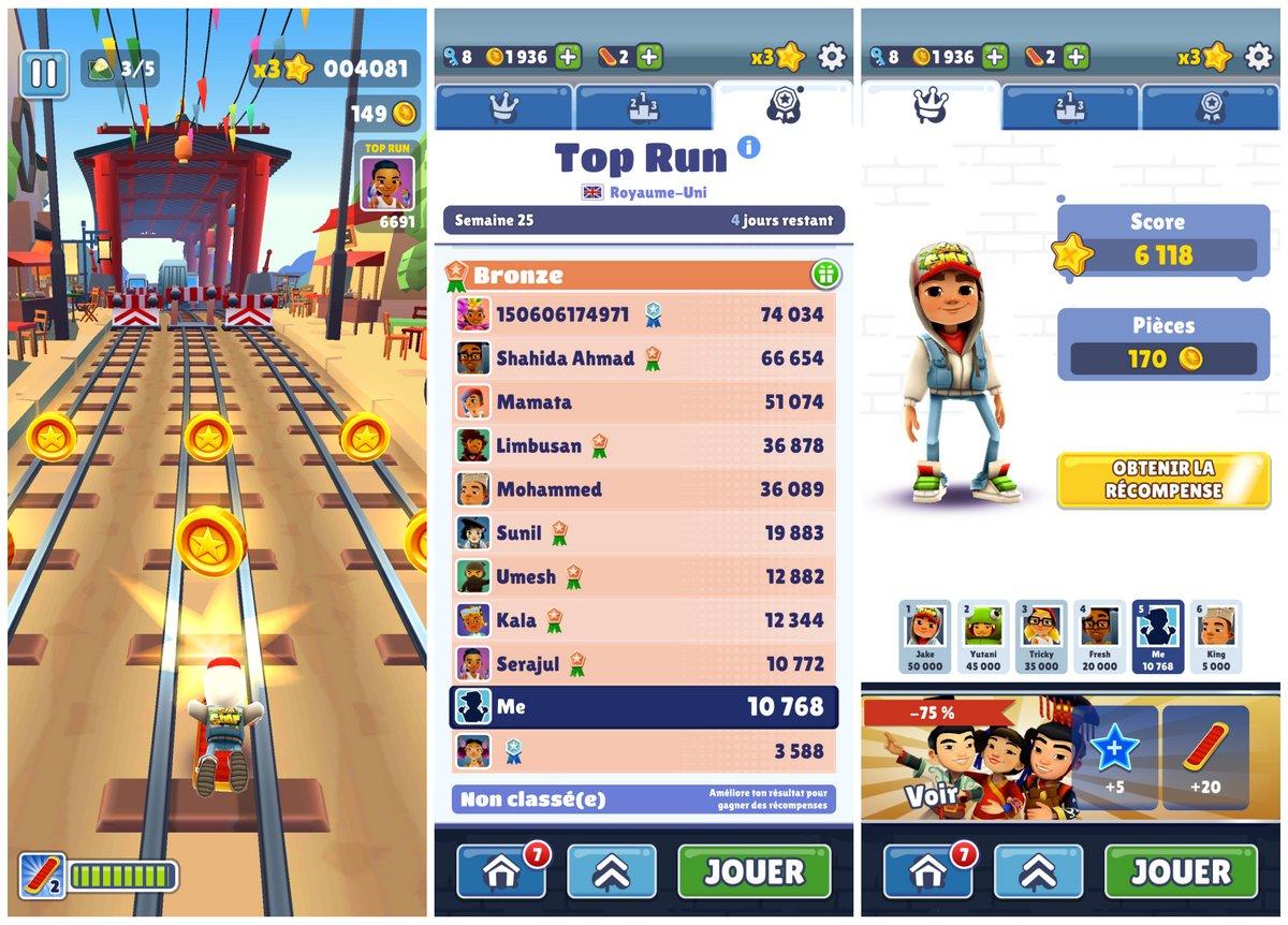 Capture d'écran Subway Surfers 3