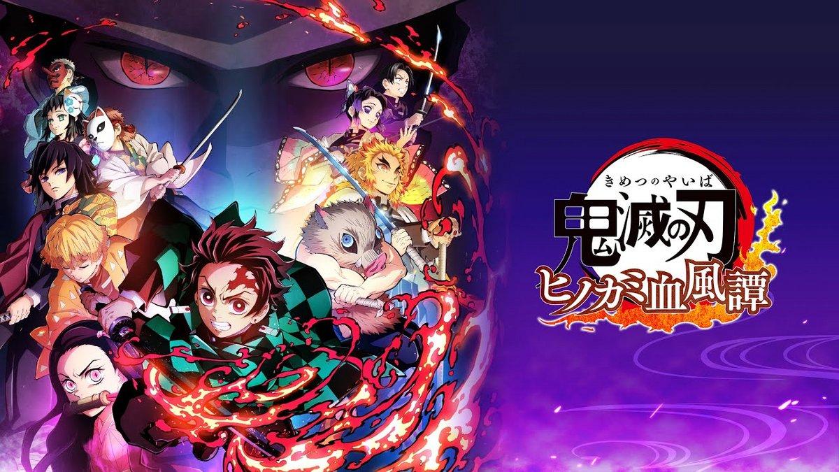 Demon Slayer The Hinokami Chronicles © Aniplex / SEGA