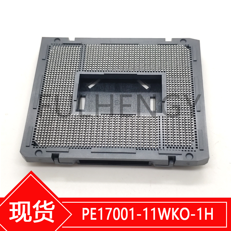 Intel socket LGA 1700 - LGA 1800 © @9550pro