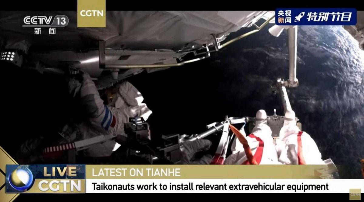 SSC astronaute sortie EVA 2 © BACC/CNSA/CCTV