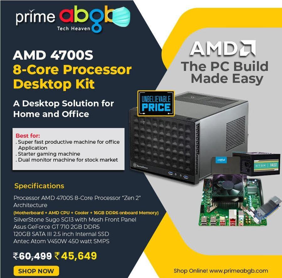 PrimeABGB AMD 4700S Desktop Kit © TechPowerUp