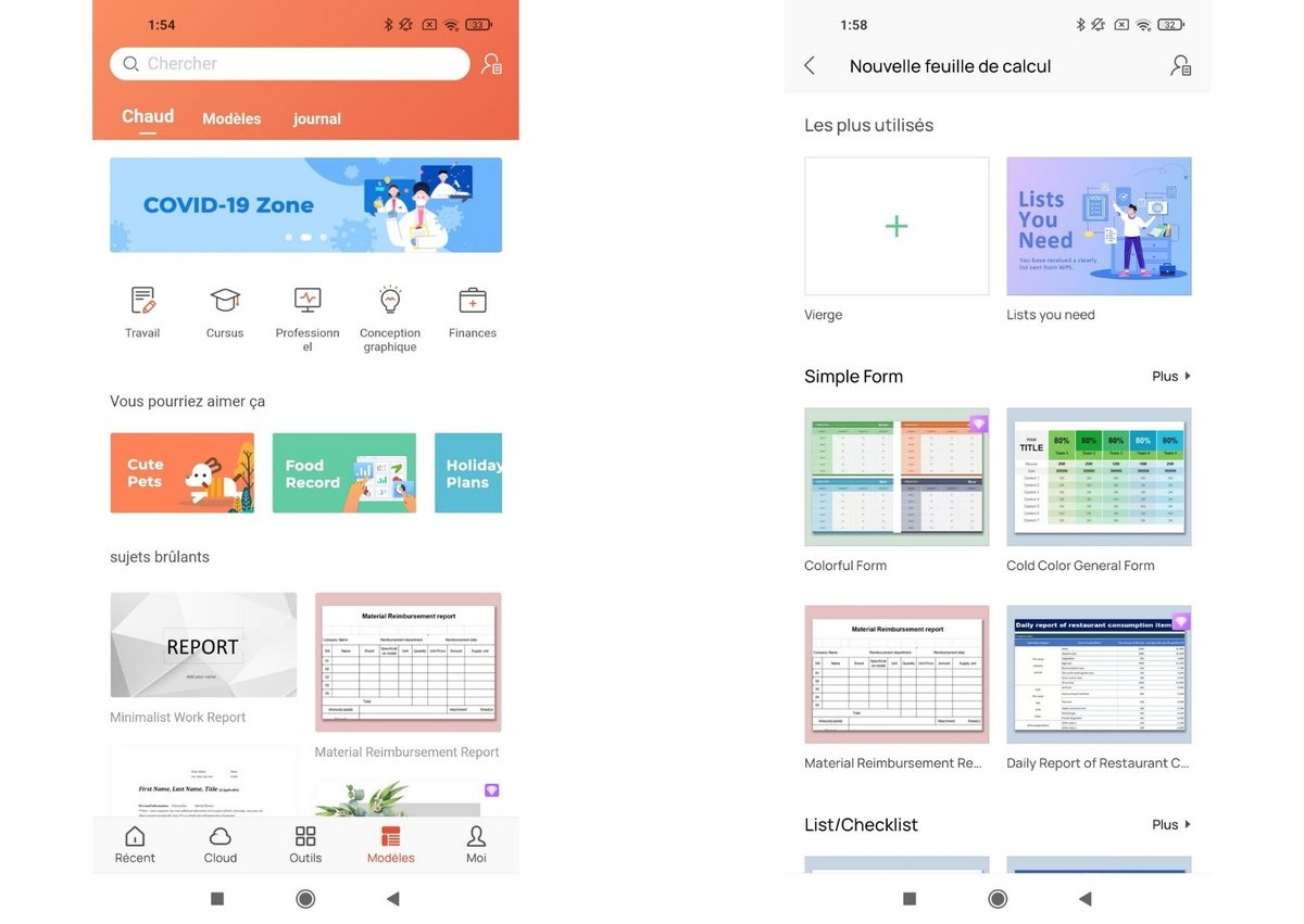WPS Office Android screen 2