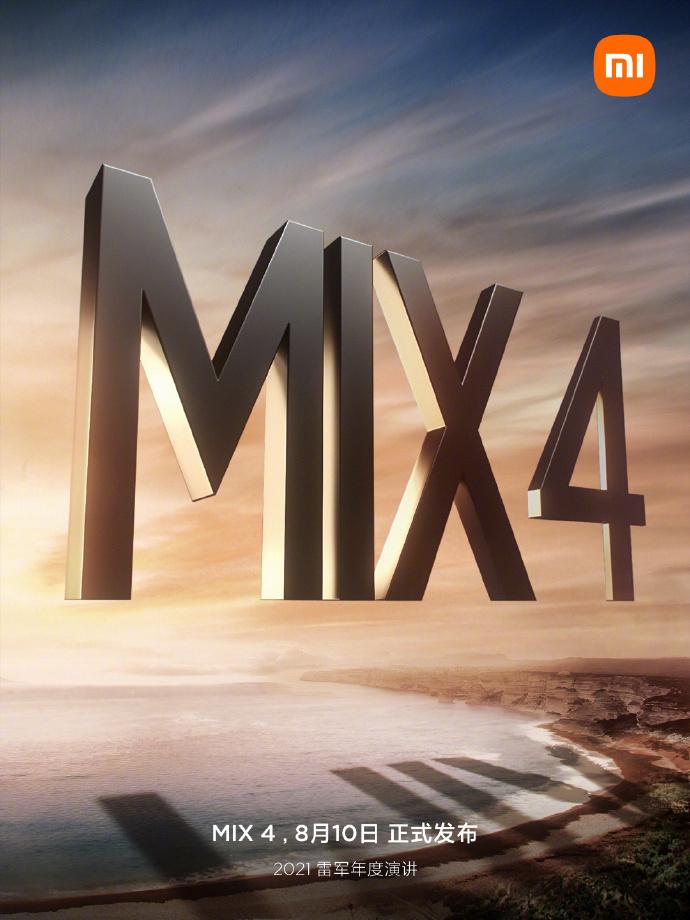 Xiaomi Mi Mix 4 poster event © © Xiaomi