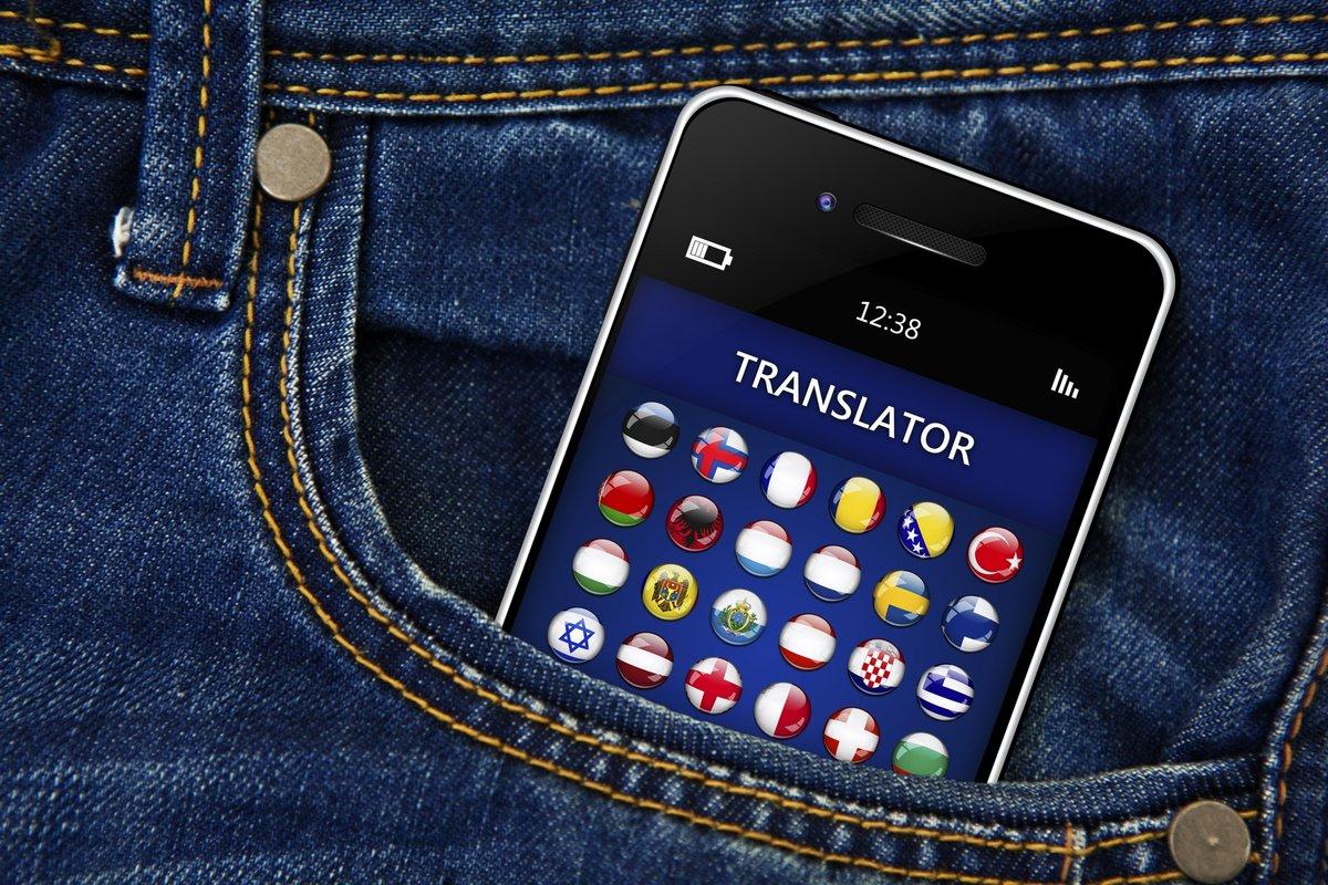 application langue