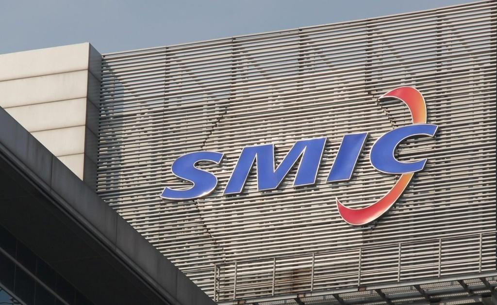 Entreprise SMIC © SMIC