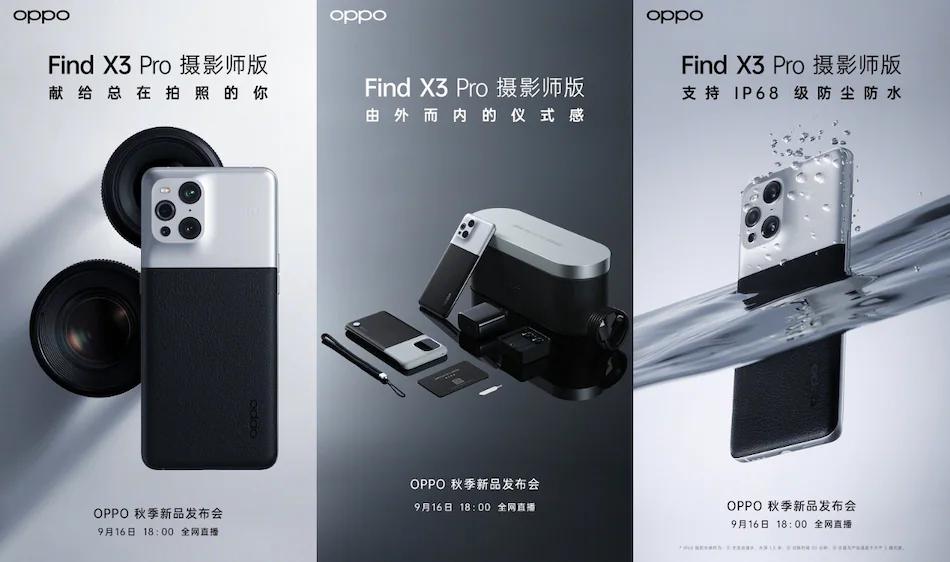 Oppo Find X3 Kodak