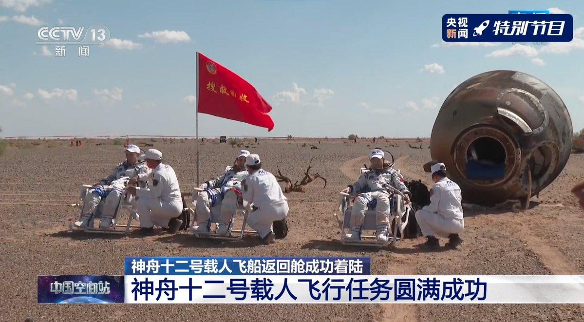 Shenzhou 12 équipage atterrissage © CNSA