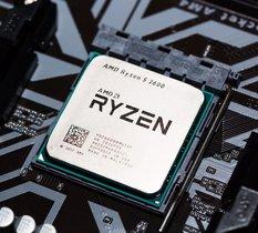AMD : une faille permet d'accéder à certaines pages mémoire de Windows et d'y trouver vos mots de passes